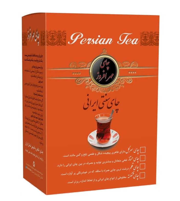 چای سرگل | چای طبیعی | چای زرین | چای وزین | چای بهاره | چای لاهیجان | persian tea | چای اصل