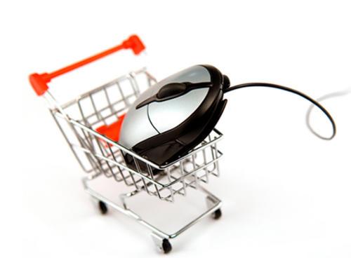 خرید آنلاین چایی | خرید اینترنتی چای | فروشگاه اینترنتی چایی ایرانی | چای شمال | خرید چای لاغری
